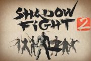 Взлом Бой с тенью 2 (Shadow Fight 2) на андроид