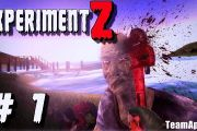 Experiment Z: Zombie survival на андроид