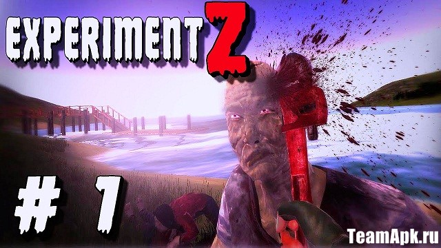 Experiment Z: Zombie survival для андроид