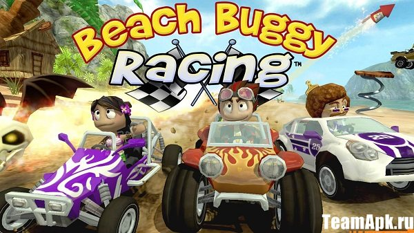 Beach Buggy Racing для андроид