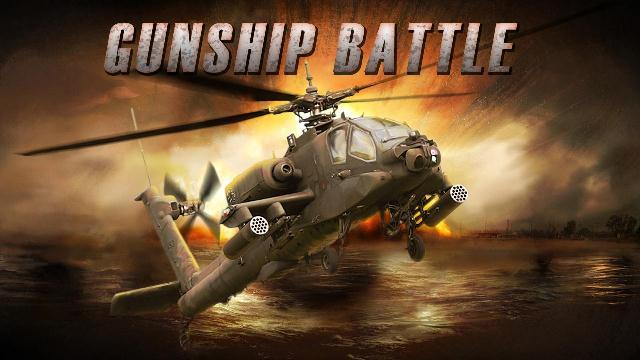 Gunship battle: Helicopter 3d чит на android