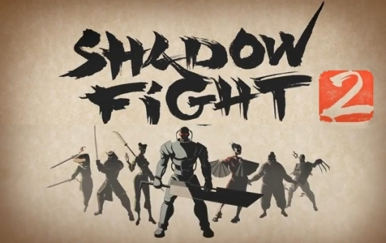 Shadow fight 2 читы для игры